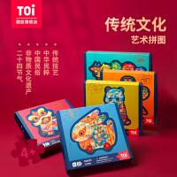 TOI图益国风艺术拼图儿童国潮益智玩具宝宝礼物男孩女孩4-5-6-9岁