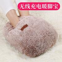 暖脚宝充电加热暖脚垫电暖鞋插电热水袋床上睡觉用取暖脚器