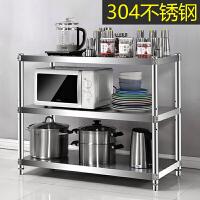 304不锈钢厨房置物架 落地微波炉架子厨房收纳架烤箱架锅架厨房架三层