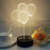 3d小夜灯梦幻礼品创意立体可爱台灯 魔尚创意3D视觉立体气球造型台灯卡通小夜灯潮送女生生日礼物