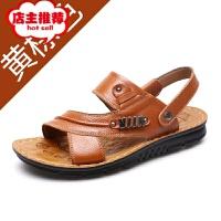 凉鞋男夏季2019新款真皮休闲两用沙滩鞋软底透气防滑中老年爸爸鞋