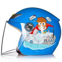 儿童电动车头盔4至6岁 野马儿童头盔灰男孩电动摩托车宝宝小孩女四季可爱电瓶车安全头帽 均码