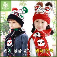 男女儿童围巾冬宝宝帽子秋冬小孩儿童帽子围巾两件套装2-4-8岁潮