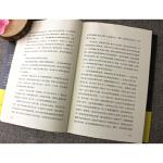 八十天环游地球 (法)儒勒・凡尔纳(Jules Gabriel Verne) 著;尹明明,宫泽西 译