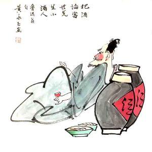 中国画院院士,中央美院教授,中国美协副主席中美协第九届顾问黄永玉(把酒论当世)