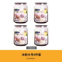 家用玻璃密封罐零食罐玻璃瓶食品储物罐茶叶罐调料罐套装