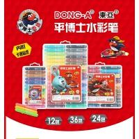 韩国东亚 DONG-A 36色平博士胶盒水彩笔 当当自营