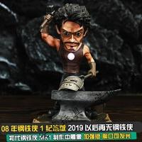 钢铁侠托尼斯塔克Q版真人雕像MK1人偶模型不可动玩具盒装 托尼斯塔克 国产雕像