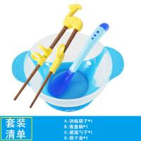 儿童筷子训练筷小孩家用学筷子快实木宝宝餐具套装男孩学习练习筷