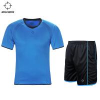 准者RIGORER男子足球服吸汗透气短袖套装团队球衣运动服