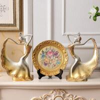 酒柜装饰品摆件欧式 家居电视柜玄关摆设品北欧孔雀舞女结婚礼物