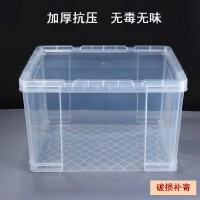 高透明整理箱塑料大号加厚衣物收纳储物盒无味大空间收纳盒 加厚高透明