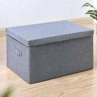 布艺衣柜收纳盒整理箱衣服衣物储物箱牛津布家用可折叠箱子