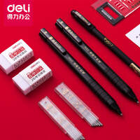 得力2b铅笔考试专用 答题卡专用笔 考试专用文具套装电脑学习考研 2比涂卡笔专用笔自动铅笔高考用品2B