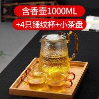 玻璃茶壶单壶功夫泡茶壶煮茶家用耐高温过滤花茶壶小红茶茶具套装 +4只锤纹杯+小茶盘
