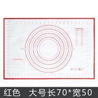 大号硅胶垫揉面垫家用防滑加厚烘焙和面擀面垫面板案板垫子