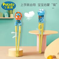 小孩幼儿童筷子训练筷3岁宝宝学习练习筷家用勺子男孩餐具套装叉