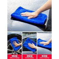 汽车洗车毛巾吸水不掉毛擦车布专用巾不留痕车用洗车布洗车巾