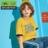 【3折价:38.7】小虎宝儿男童短袖T恤潮童半袖上衣2019夏装新款儿童洋气纯棉体恤