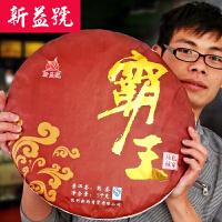 新益号 5KG霸王饼 普洱茶 熟茶10斤大饼 每天泡7g约泡2年!狠划算