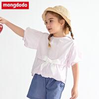 巴拉巴拉balabala旗下童装梦多多女童短袖衬衫2019年夏季新款中大童女童短袖衬衫