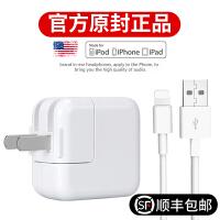 ipad充电器mini/Air/2/3/4/iPhone5/6/7/8手机2A插头12正品一套装数据线8plus快充x平