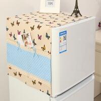冰柜防晒罩双门冰箱罩单对开门冰箱防尘罩蕾丝布艺冰箱洗衣机防尘盖布盖巾