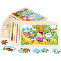 24片儿童拼图玩具木质边框卡通动物男女孩宝宝幼儿园早教益智拼板