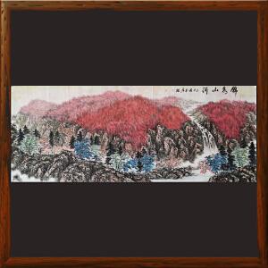 精品山水画《锦绣山河》王丹ML5486 安徽美协