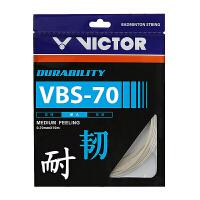 威克多Victor VBS-70羽毛球拍线 耐久型羽拍线