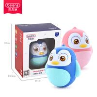 婴儿企鹅不倒翁娃娃玩具宝宝3-6-12个月 早教玩具0-1岁
