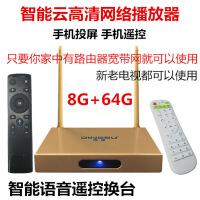 通网络电视机顶盒播放器魔盒奇异果TV 安卓系统WIFI盒子
