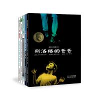 国际大奖短篇小说(5册套装)