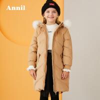 【3件3折折后价:389.7】安奈儿童装女童外套连帽冬季新款灯芯绒保暖女孩羽绒服加长款