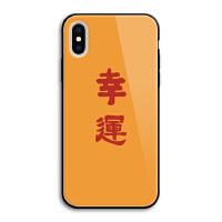 吉祥好运文艺简约文字幸运苹果7 iphone6s 8 plus x se玻璃手机壳 iPhone X