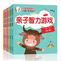 【包邮】家庭中的蒙特梭利教育丛书第二辑全套6册儿童智力开发语言表达能力思维训练宝宝书籍0-1-2-3岁婴幼儿启蒙认知益智早教绘本蒙氏育儿