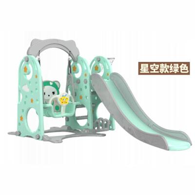 婴儿室内游乐园儿童滑滑梯秋千组合套装室内家用滑梯游乐园幼儿园宝宝小孩秋千玩具