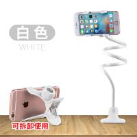 懒人手机支架床头桌面通用版多功能夹子创意苹果配件神器潮