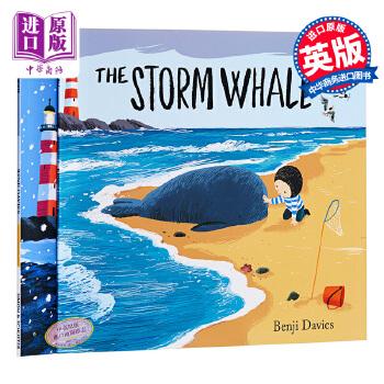 【中商原版】班吉戴维斯故事绘本2册 英文原版 The Storm Whale/The Storm Whale In Winter 亲子故事绘本 3-6岁