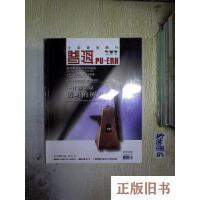 【二手旧书8成新_】中国最美期刊:中国茶普洱20179107