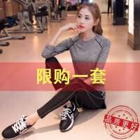 瑜伽服秋冬款运动套装女房专业高端时尚跑步健身速干长款