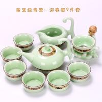 功夫茶具套装汝窑茶杯整套家用茶壶盖碗办公室陶瓷礼品泡茶器