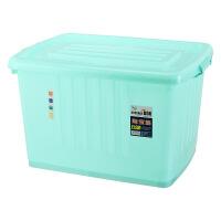 250L特大号收纳箱塑料储物箱周转箱收纳盒加厚滑轮棉被衣服整理箱