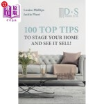 【中商海外直订】100 Top Tips to Stage your Home and See it Sell
