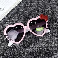 可爱宝宝心形眼镜儿童萌桃心太阳镜男女童墨镜KT猫太阳镜 粉框白脚