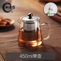 功夫茶具玻璃茶壶加厚耐热泡茶壶不锈钢304 过滤花茶壶红茶器水壶