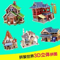 3D立体拼图木质房子模型玩具世界建筑模型DIY手工木质拼图