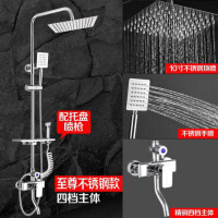 洗澡神器淋浴器花洒套装家用全铜挂墙式淋雨喷头沐浴卫生间