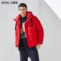艾莱依2019冬季新款时尚工装风抽绳连帽短款男士羽绒服601844064