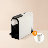 【再叠9折礼券】网易严选 胶囊咖啡茶饮机